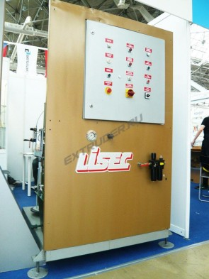 LISEC TAL-60 overhauled beige