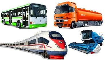 Средства транспорта
