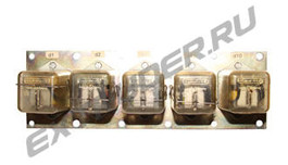 "Relays on the socle bar ""old design"" Reinhard Technik 530700/530701"