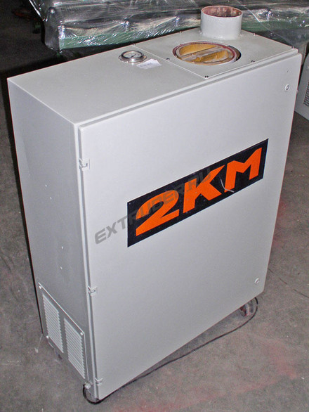 Холодильник (фризер) 2KM